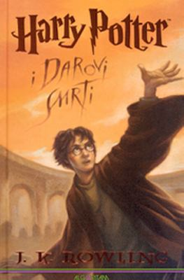 Harry Potter i darovi smrti